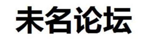 Peking University Alumni Association ofNorthern California (PKUAANC)