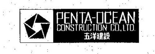 PENTA-OCEAN CONSTRUCTION CO., LTD.