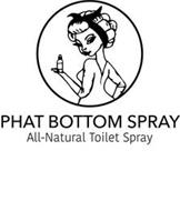 PHAT BOTTOM SPRAY ALL-NATURAL TOILET SPRAY
