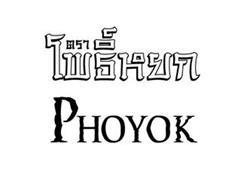 PHOYOK