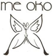 ME OKO