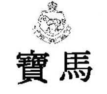 PO (HK) MA