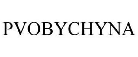 PVOBYCHYNA