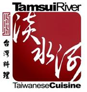 TAMSUI RIVER TAIWANESE CUISINE