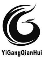 Yigangqianhui trademark of qianhui general merchandise inc for Logiciel merchandising gratuit