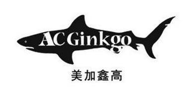 AC GINKGO