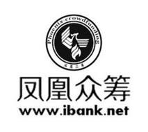 PHOENIX CROWDFUNDING  WWW.IBANK.NET