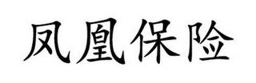 Qingdao Phoenix_capital Corp., Ltd.