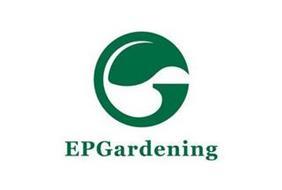 G EPGARDENING