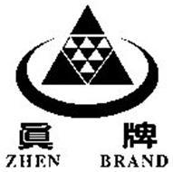 ZHEN BRAND