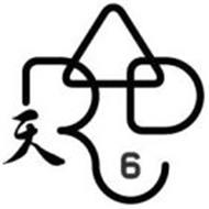 RAD 6