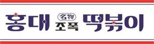 Renden Holdings, Inc.