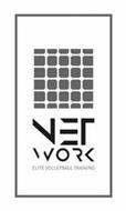 NET WORK ELITE VOLLEYBALL TRAINING