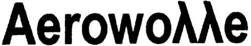 Rockwool International A/S