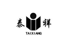 TAIXIANG