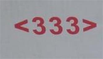 <333>