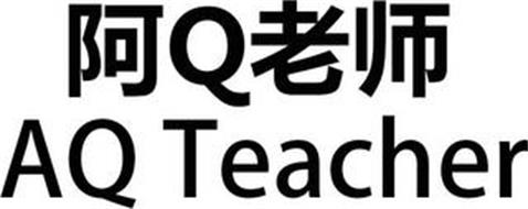 AQ TEACHER