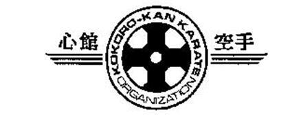 KOKORO-KAN KARATE ORGANIZATION