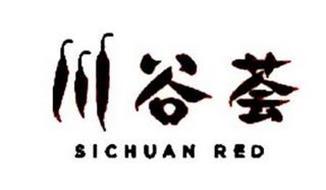 SICHUAN RED