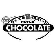 HOKKAIDO ROYCE' R ROYCE' CHOCOLATE