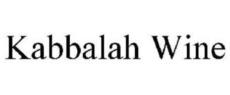 KABBALAH WINE
