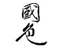 RYUHODO SEIYAKU CO., LTD.
