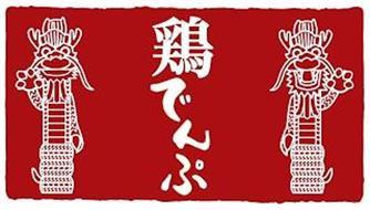 Ryukyusuhonpo Ltd.