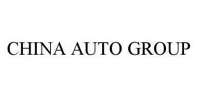 CHINA AUTO GROUP