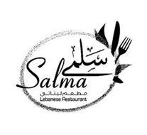 SALMA LEBANESE RESTAURANT