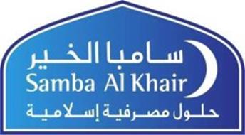SAMBA AL KHAIR
