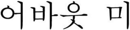 Samyang Corporation