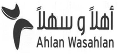 AHLAN WASAHLAN
