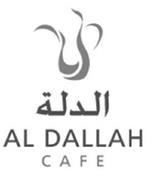 AL DALLAH CAFE