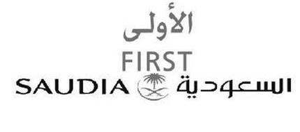 FIRST SAUDIA