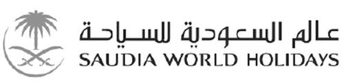 SAUDIA WORLD HOLIDAYS