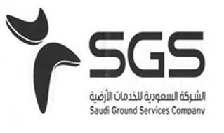 SGS SAUDI GROUND SERVICES COMPANY