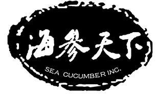 SEA CUCUMBER INC.