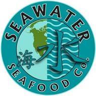 SEAWATER SEAFOOD CO.