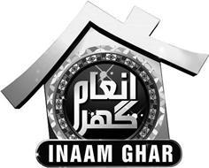 INAAM GHAR
