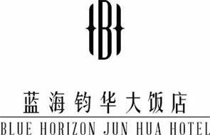 BH BLUE HORIZON JUN HUA HOTEL