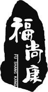 FU SHANG KANG