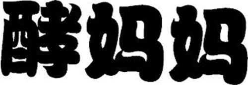 Shandong Jiaomama E-commerce Co., Ltd.