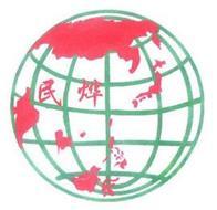 Shandong Minye Refractory Fiber Co., Ltd