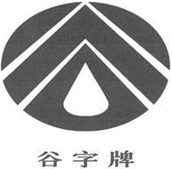 ShanDong TaiShan ShengLiYuan Glass Co.,Ltd.