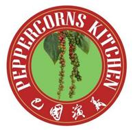 PEPPERCORNS KITCHEN