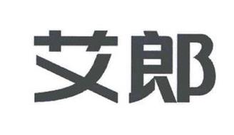Shanghai Aeolon Wind Energy Technology Development (Group) Co., Ltd.