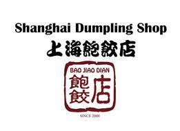 SHANGHAI DUMPLING SHOP BAO JIAO DIAN SINCE 2000