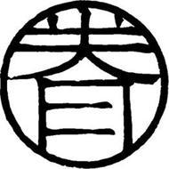 Shanghai Fenqi Trade and Business Development Co., Ltd.