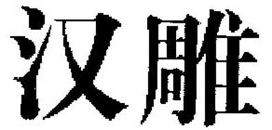 SHANGHAI HENGSHOUTANG; PHARMACEUTICAL CO., LTD.