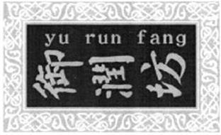 YU RUN FANG